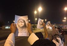 النويدرات: مسيرة الحرية للأسيرة السياسية البربوري