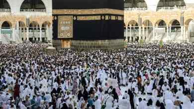 ما هي شروط الحج 2021 للمقيمين في المملكة العربية السعودية؟