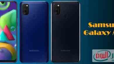 سعر ومواصفات Samsung M21 في مصر والسعودية والإمارات 2021