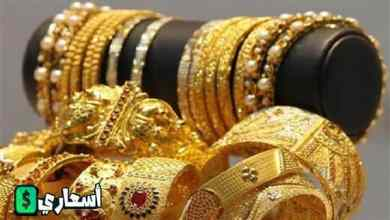 اسعار الذهب اليوم في دبي