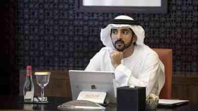 88 إعفاء من رسوم حكومة دبي ، مخفضة - أخبار