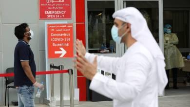 أبو ظبي: القائمة الكاملة لقواعد Covid-19 الجديدة ، بروتوكول المرور الأخضر ، زيادة السعة - أخبار