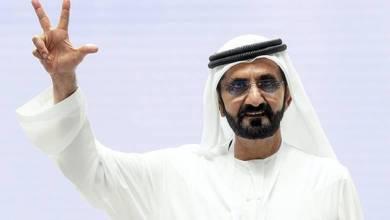 الشيخ محمد يعلن أفضل الجهات الحكومية في دولة الإمارات العربية المتحدة - الأخبار