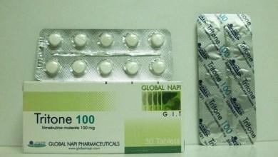 افضل دواء ترايتون Tritone لمتلازمة القولون العصبي وتحسين حركة الامعاء والمعدة