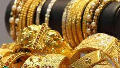 اسعار الذهب اليوم فى السعودية بيع وشراء