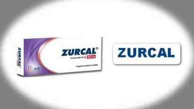 زوركال ZURCAL افضل دواء لعلاج ارتجاع المرئ و القرح التي تصيب الجهاز الهضمي