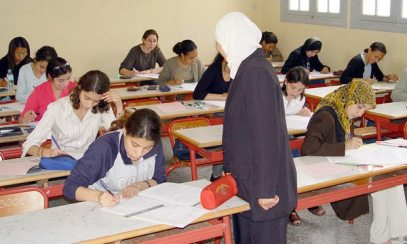 examens_bac