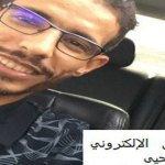 4 نصائح لحملات ناجحة على فايسبوك + فيديو إد يحيى محمد