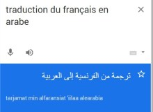 tardition francais arabe traduction