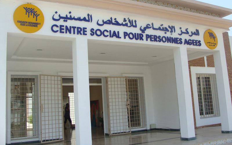 شنو هي مؤسسة محمد الخامس للتضامن وآش كاتدير؟