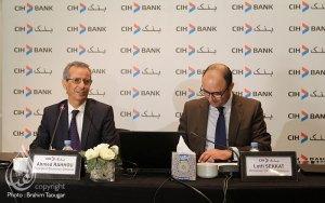 الاعلان عن ميلاد بنك جديد بالمغرب