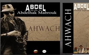 """عبدالحق مبروك يقدم ألبومه الجديد""""احواش جاز"""""""