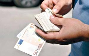 استمرار تراجع الدرهم مقابل الأورو يزيد متاعب الميزان التجاري للمغرب