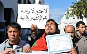 الرباط: مكفوفين من حاملي الشهادات يهددون بحرق أنفسهم قرب البرلمان