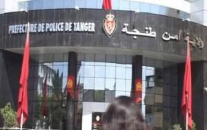 ولاية أمن طنجة توضح حقيقة وفاة ضابط شرطة بعد تنقيله لورزازات