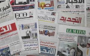 ما تناولته الصحافة الوطنية الصادرة يوم الخميس