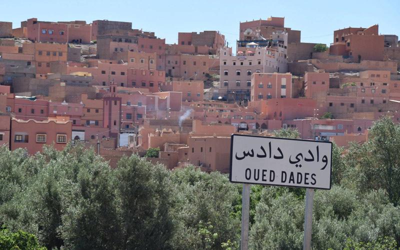 """تنغير: نداء للإحتجاج ببومالن بسبب """"خروقات"""" في لوائح المستفيدين من تجزئة سكنية"""