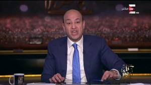 """فيديو للإعلامي عمرو أديب : """"السيسي معرض للإغتيال"""""""