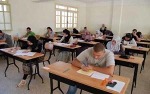 عاجل. المغرب يوقف الدراسة في جميع المؤسسات ويشرع في التدريس عن بعد بسبب كورونا