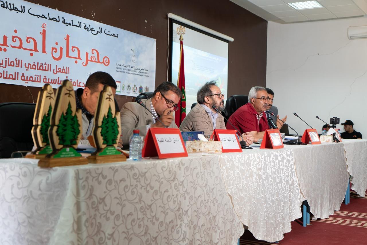 فاعلون يدعون إلى تفعيل الثقافة الأمازيغية كدعامة للتنمية بالأطلس المتوسط