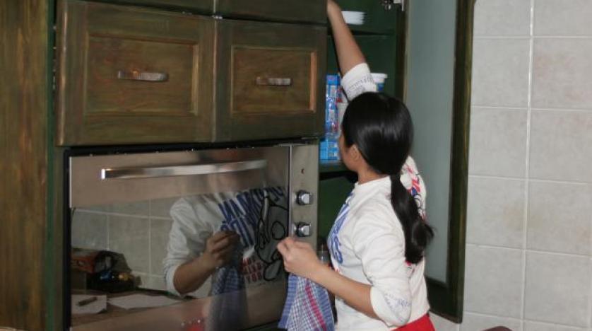 بشرى قريبة للمغاربة.. التعويض عن حوداث الشغل والضمان الاجتماعي للعمال المنزليين