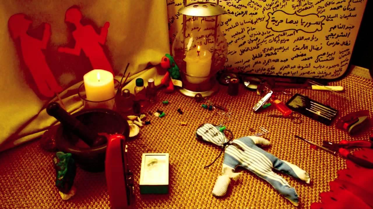 «تْخْطّيتْ شي حاجَة».. محلل نفسي يرصد لماذا يؤمن المغاربة بالسحر؟