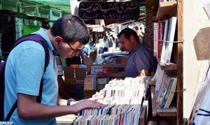 سور الأوزبكية.. قبلة لعشاق القراءة من باحثين وهواة اقتناء الكتب النادرة