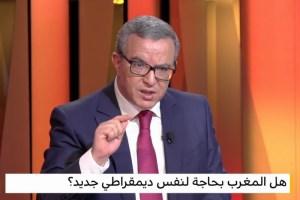 بالفيديو. الوزير والقيادي في الـRNI محمد أوجار ضيفا على 'شباب فوكس'
