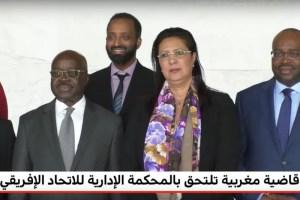جميلة صدقي.. مسار ناجح بين القضاء و'الدبلوماسية' داخل الاتحاد الإفريقي (حوار)