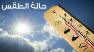 طقس الجمعة.. الأحوال الجوية تعود للاستقرار والحرارة تصل 42