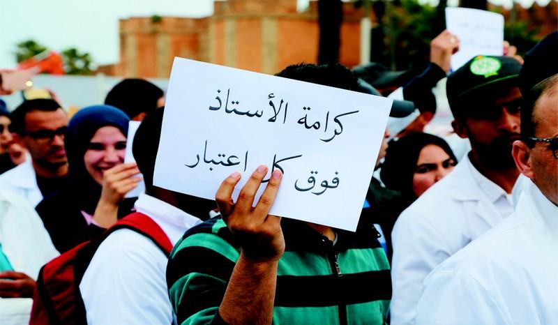 الأساتذة المتعاقدون يودعون مرحلة أمزازي باحتجاج على الدخول المدرسي