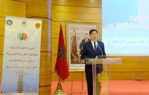 الصين تثمن إعفاء مواطنيها من الفيزا، وترحب بالطلبة المغاربة بأراضيها