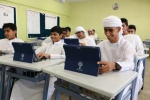 لمواجهة 'كورونا'.. الإمارات توقف الدراسة وتطلق مبادرة 'التعلم عن بعد'