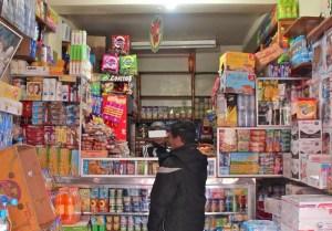 تسجيل 600 مخالفة في مجال مراقبة الأسعار وجودة المواد الغذائية