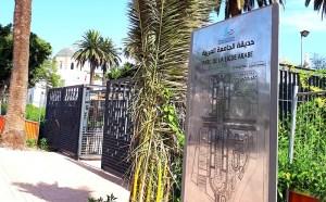 منتزه تاريخي وترفيهي.. الكازاويون يعانقون أخيراً حديقة 'الجامعة العربية' بعد ترميمها