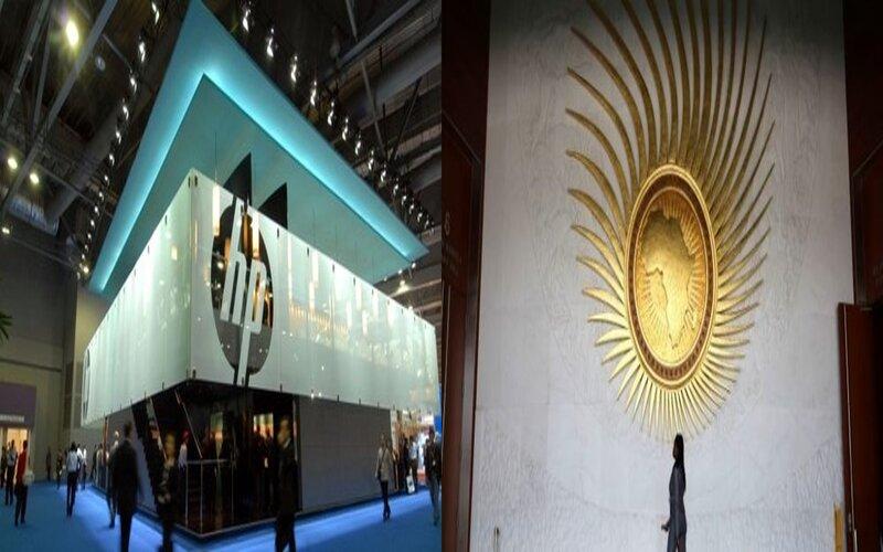 HP ومفوضية الاتحاد الأفريقي يطوران المهارات في المقاولة