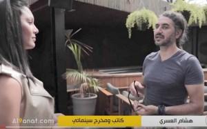 مسار حلم.. المخرج السينمائي الجريء هشام العسري وسر حضور 'كازابلانكا' في أعماله