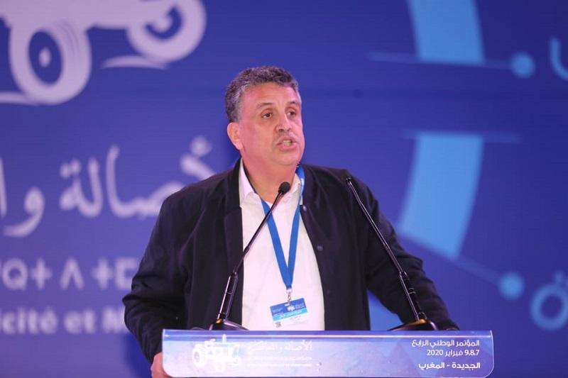 """""""باميون"""" من سوس يستعدون لإعلان حركة تصحيحية ضد قرارات عبد اللطيف وهبي"""