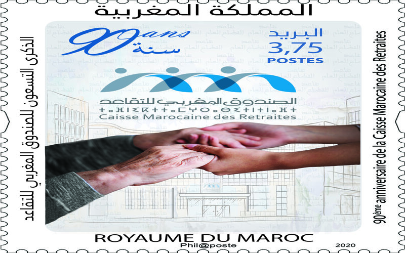 بريد المغرب يصدر طابعا بريديا بمناسبة تسعينية الصندوق المغربي للتقاعد