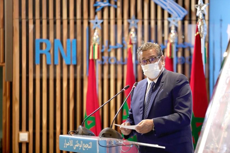 أخنوش: المؤسسة الملكية وفرت الحماية الدستورية للأمازيغية ومهمة النهوض بها تقع على عاتق الأحزاب