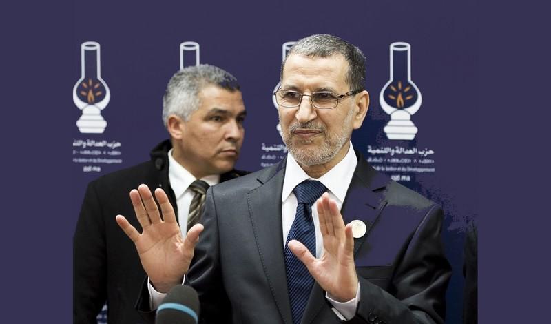 بعد الهزيمة المدوية.. العثماني وأعضاء الأمانة العامة لـ'البيجيدي' يقدمون استقالتهم الجماعية