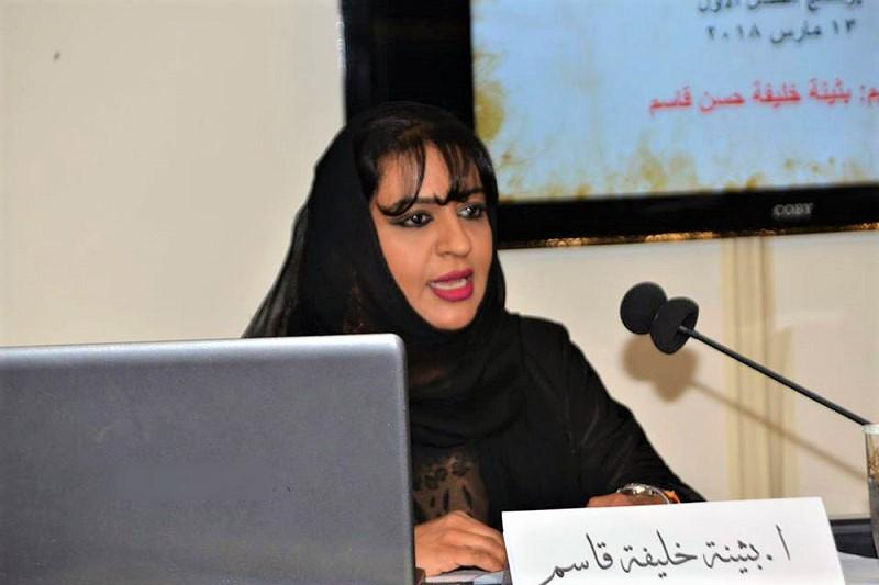 باحثة بحرينية: الإعتراف الأمريكي بمغربية الصحراء تتويج لمسار دبلوماسي طويل