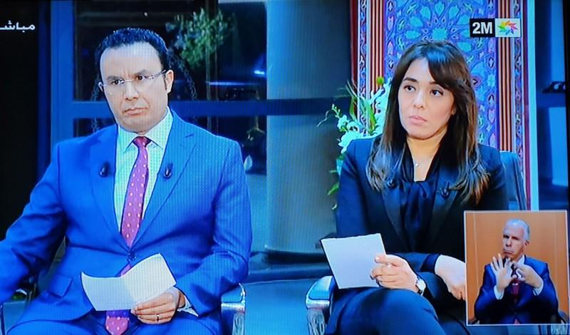 الإعلامية سناء رحيمي تكذب تخلي 'دوزيم' عن بث نشرات الأخبار