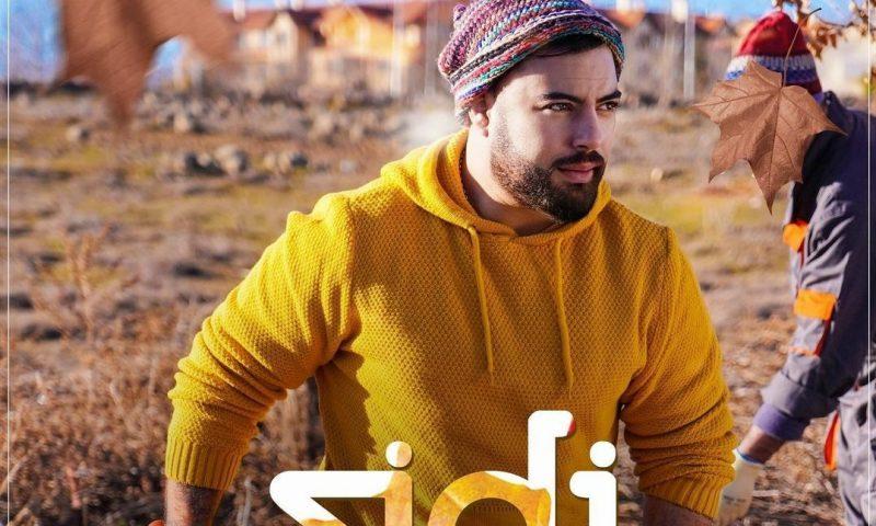 من إفران.. محمد رضا ينطلق بأغنية 'ياسيدي'