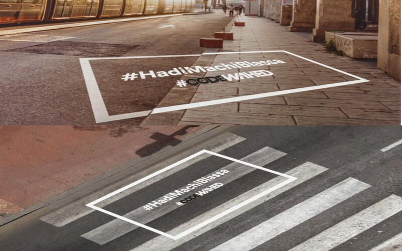 إطلاق حملة تحسيسية لمخاطر الركن غير اللائق للسيارات