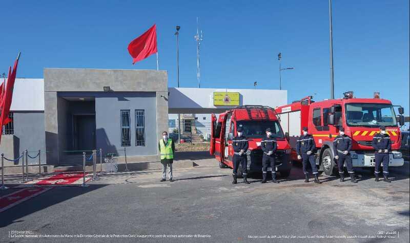 لتحسين مدة التدخل على الشبكة: افتتاح مركز الإغاثة بالطريق السيار بوزنيقة