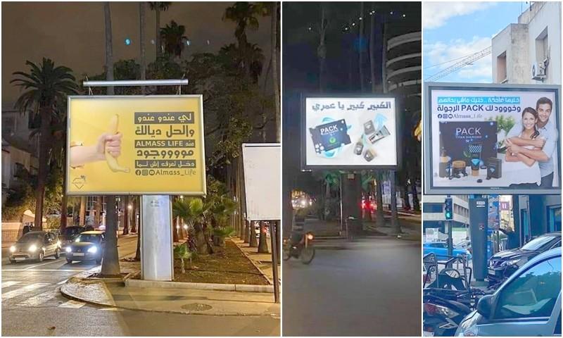 لوحات 'تكبير العضو الذكري' بالشوارع تغضب الكازاويين.. وهيئة الإشهارات: عمل شنيع