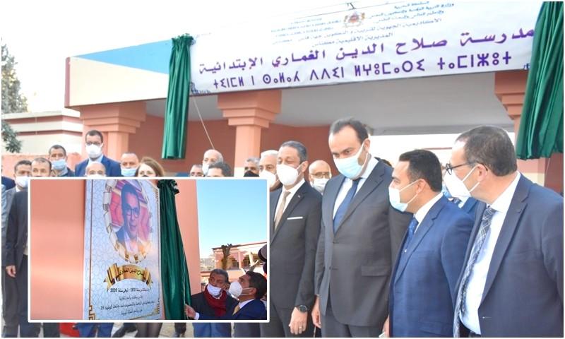 اعترافاً بمسيرة الراحل.. تغيير اسم مدرسة عمومية بمكناس لـ'صلاح الدين الغماري' (صور)