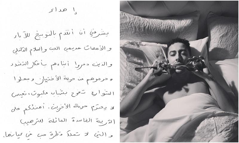 على طريقة بنكيران.. فيصل عزيزي يستمر في الإيحاءات: لا تدمروا أبناءكم بأفكار التشدد