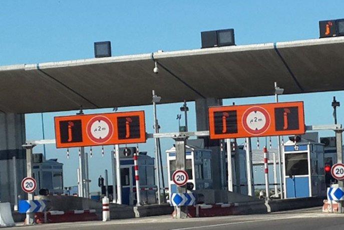 لوطوروت: افتتاح المسار الثالث للطريق السيار كازا-برشيد